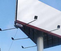 cварные рекламные щиты в Осинниках
